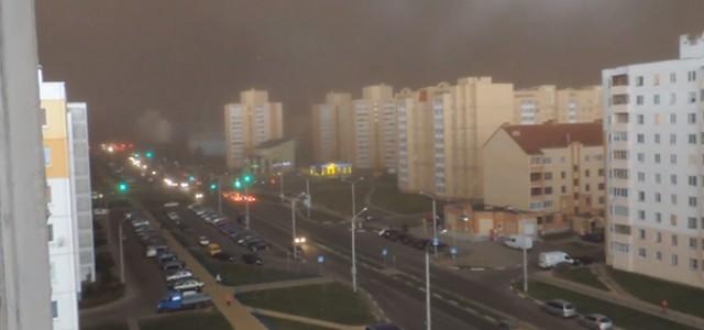 A massive duststorminBelarusturned day into night. Video posted online showed a dark cloud descending over the city of Soligorsk. A video showed the moment astormdescended on Salihorsk, inBelarus, and it […]